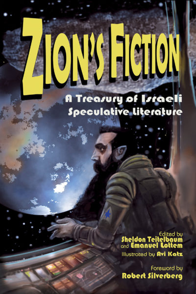 """cover of """"Zion's Fiction"""" shows a bearded man with pointed ears in a space suit looking out into space"""