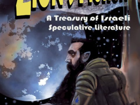 "cover of ""Zion's Fiction"" shows a bearded man with pointed ears in a space suit looking out into space"