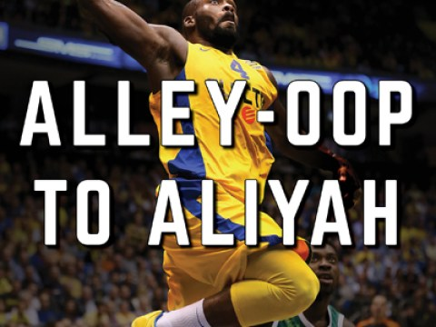 """Cover art for """"Alley-Oop to Aliyah"""""""