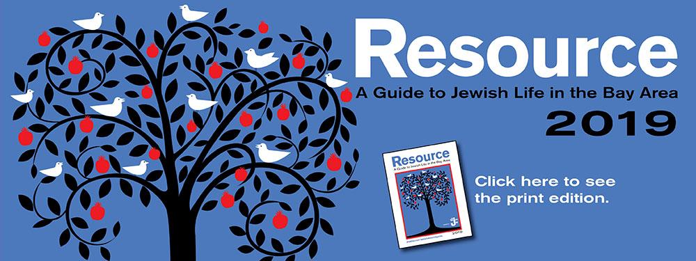 Jewish Resource Guide 2019