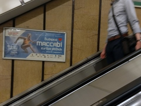 An ad for the Maccabi Games in the Budapest metro (Photo/Maya Mirsky)