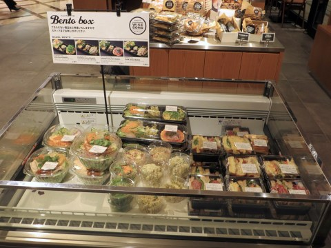 Ah, yes... bento boxes, that classic staple of deli cuisine (Photo/Andy Altman-Ohr)