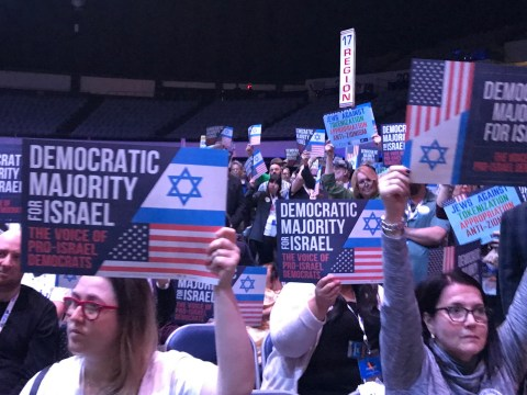 Democratic Majority for Israel supporters at the 2019 California Democratic Party convention. (Photo/Courtesy DMFI)