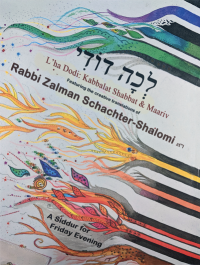 "Cover of ""L'ḥa Dodi: Kabbalat Shabbat & Maariv Featuring the Creative Translations of Rabbi Zalman Schachter-Shalomi"""