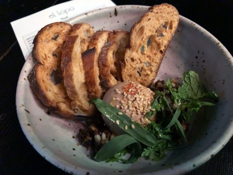 El Lopo's chopped liver. (Alix Wall)