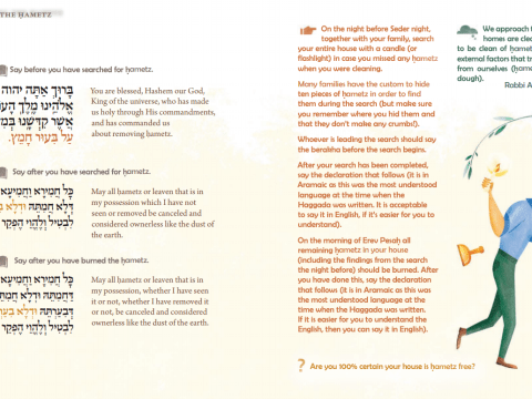The two-page spread with the burning of the chametz in Koren's new youth haggadah.