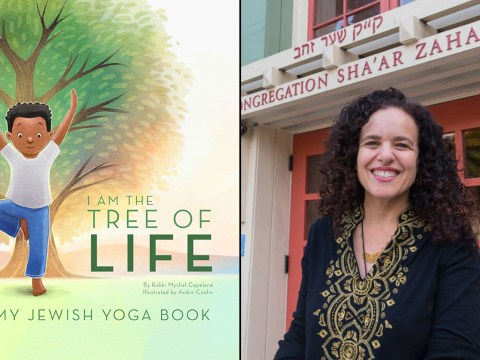 "two images: the cover of the book ""I Am The Tree of Life: My Jewish Yoga Book,"" which features an illustration of a dark-skinned boy in a yoga tree pose; and a photo of the author, a smiling white woman with long dark hair standing in front her synagogue."