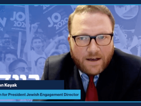 San Francisco native Aaron Keyak, the Biden campaign's Jewish engagement director, addresses the Jewish American Community Meeting at the virtual Democratic National Convention, Aug. 18, 2020.