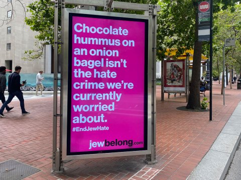 A JewBelong sign in downtown San Francisco at First Street and Market Street. (Photo/Gabriel Greschler)
