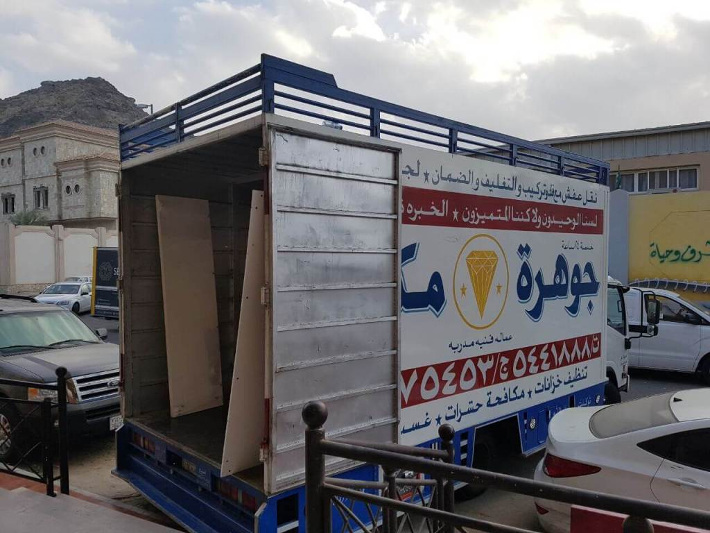 افضل شركة نقل أثاث فى مكة