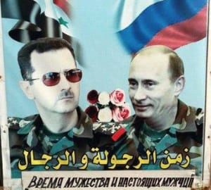 "Bashar al-Assad (l) and Vladimir Putin (r); the legend says in Arabic and Russian, ""The time of masculinity and men."""