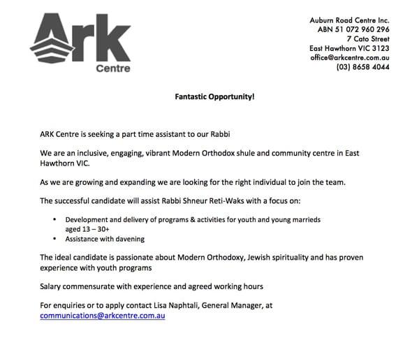 ark-centre-job-description-for-j-wire