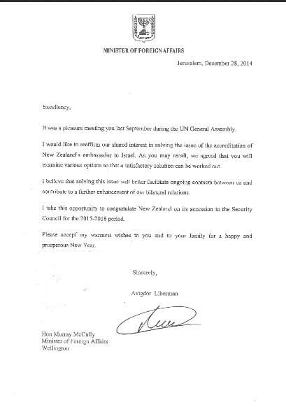 The letter which appeared in Haaretz
