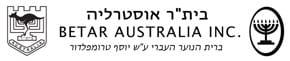 Betar-Logo