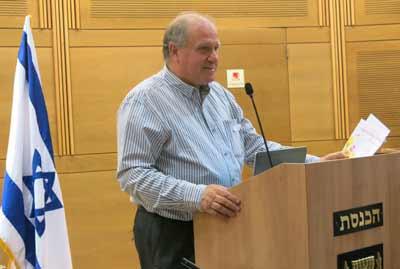 Eitan Drori addresses the seminar
