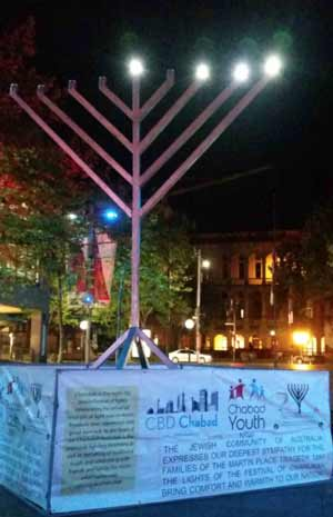 A Menorah shines its lights in Sydney's Martin Place