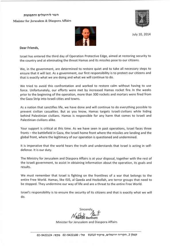 Operation-Protective-Edge-Letter