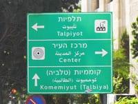 Three languages, three faiths