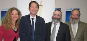UIA Executive Director Amit Tzur-Tal Boaz Bismuth RCV President Rabbi Kluwgant and UIA President Shlomo Werdiger