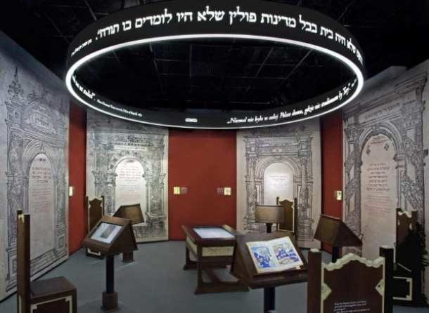 """A portion of the """"Paradisus Iudaeorum"""" gallery within the core exhibition of the new POLIN Museum of the History of Polish Jews. Credit: Photo courtesy of M. STAROWIEYSKA, D.GOLIK/POLIN Museum of the History of Polish Jews."""