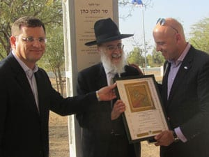 Gael Grunewald presents Rabbi Yosef Zvi Cowen and Ben Cowen with a framed KKL-JNF certificate. Photo: Tania Susskind