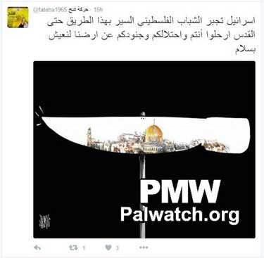 "In March 2016, the official Twitter account of the Palestinian Fatah movement posts a photo of a knife on Twitter, claiming in the text that young Palestinians ""follow this path"" because Israel ""forces"" them to do so. In the center of the pictured knife is Jerusalem's Dome of the Rock. Credit: Palestinian Media Watch."