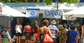 Israel's stall