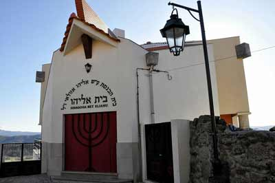 he Bet Eliahu synagogue in Belmonte, Portugal. Credit: Bricking via Wikimedia Commons.