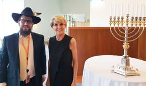 Rabbi Shmueli Feldman and Foreign Minister Julie Bishop