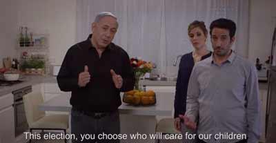 "The ""Bibi-sitter"" video ad featuring Prime Minister Benjamin Netanyahu ahead of the March 17 Israeli election. Credit: YouTube screenshot via Benjamin Netanyahu."
