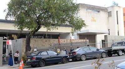 Sydney Yeshiva Centre