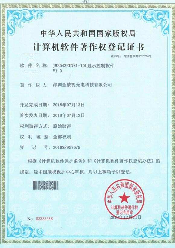 JWS043EUXZ1-10L