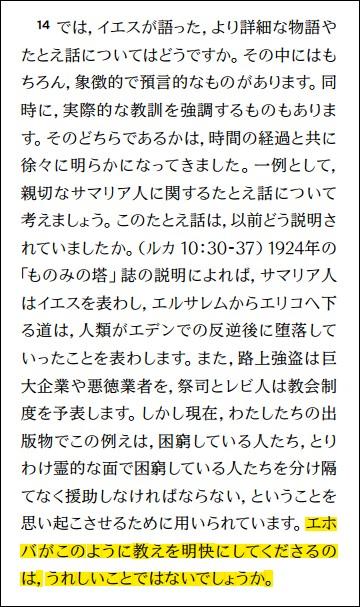 20150315_p11_para14f