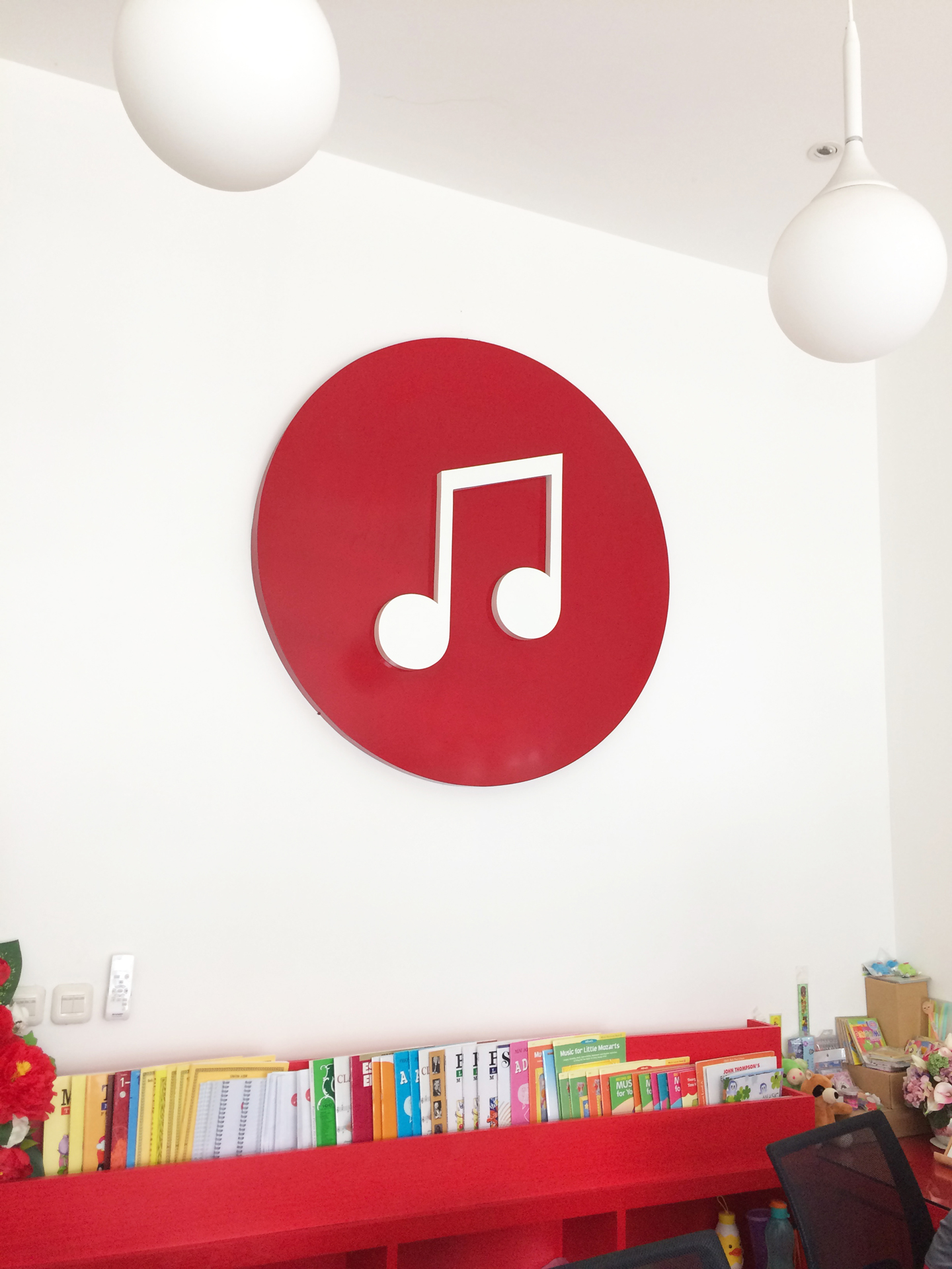 Octava Music School