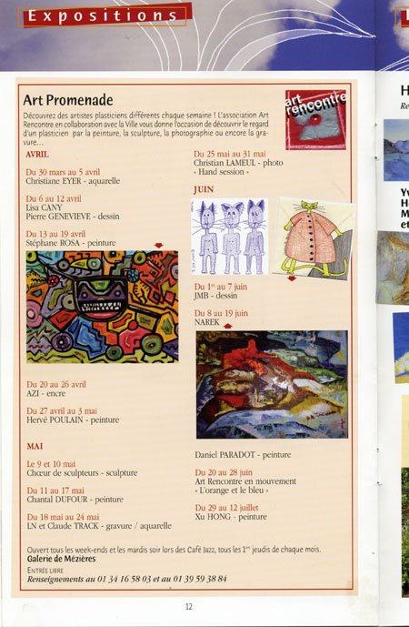 2009-03-27-art-promenade002