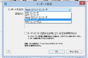 aacmp3_03