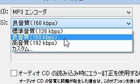 aacmp3_04