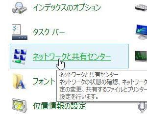 router_03