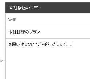 hyou_01