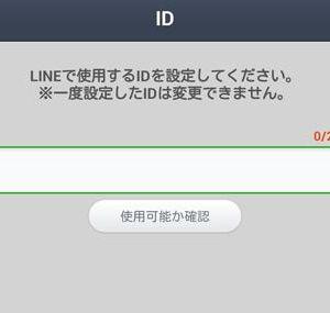 lineaccount_02