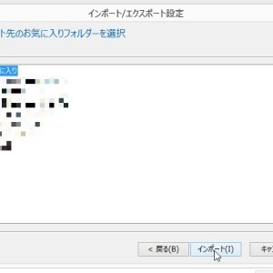 okiniiri_09