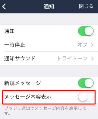 messe_05