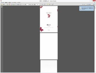 pdfsize_01