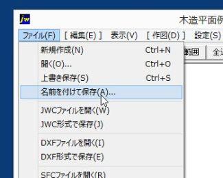 kyohi_01