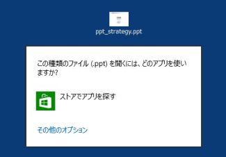 ppt_01