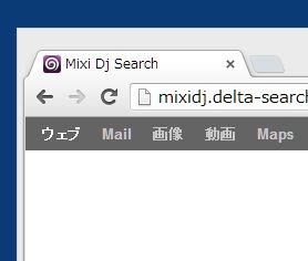 mixidj_02