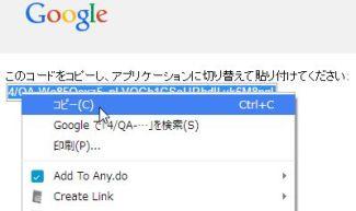 googleac_03