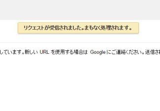 webmaster_02