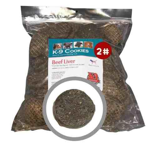 beef liver cookies