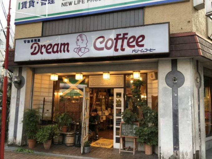 DreamCoffee